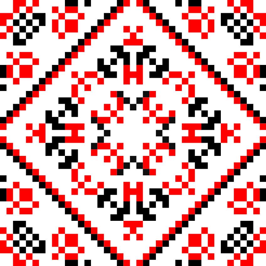Текстовий слов'янський орнамент: Юрiй Линник