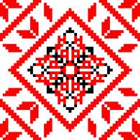 Текстовый украинский орнамент: Кохана