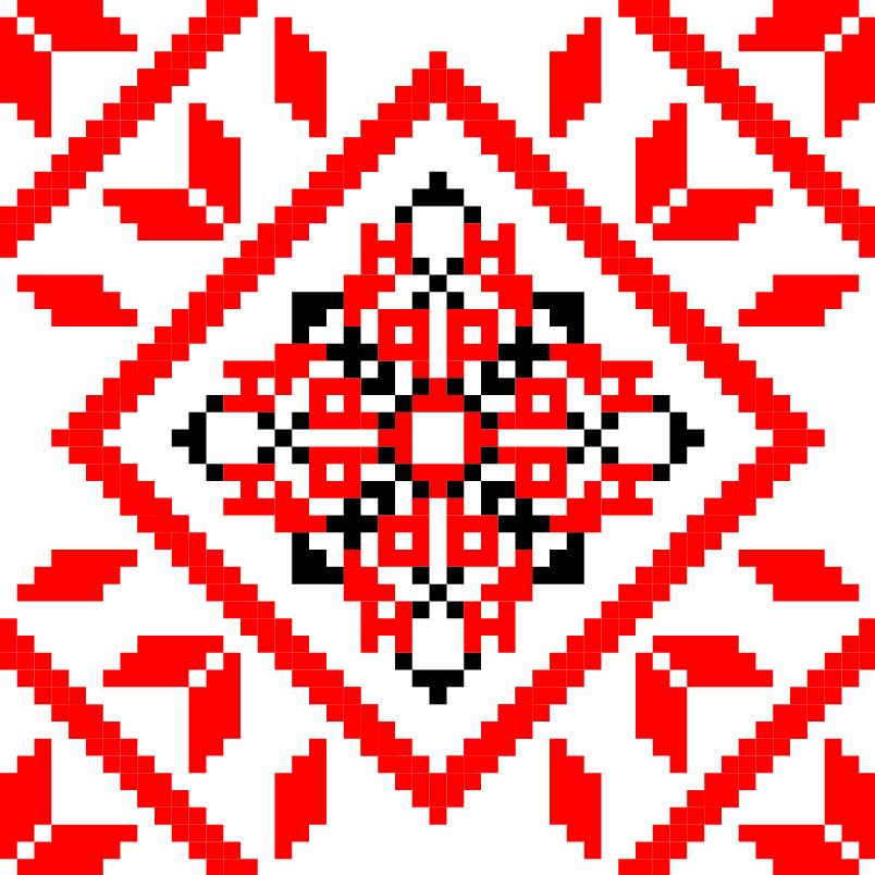 Текстовий слов'янський орнамент: Кохана