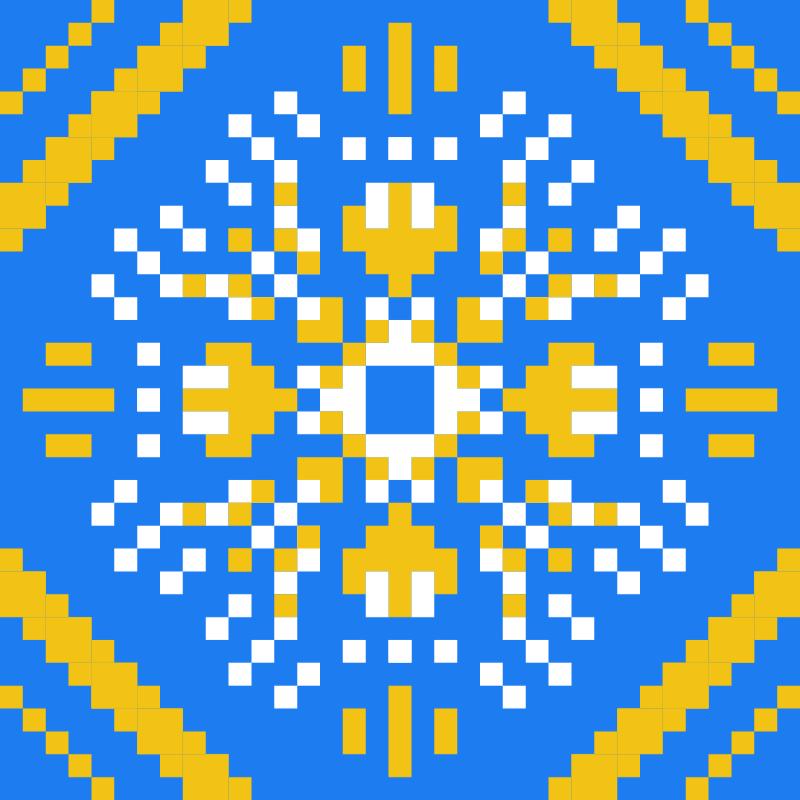 Текстовий слов'янський орнамент: Київ