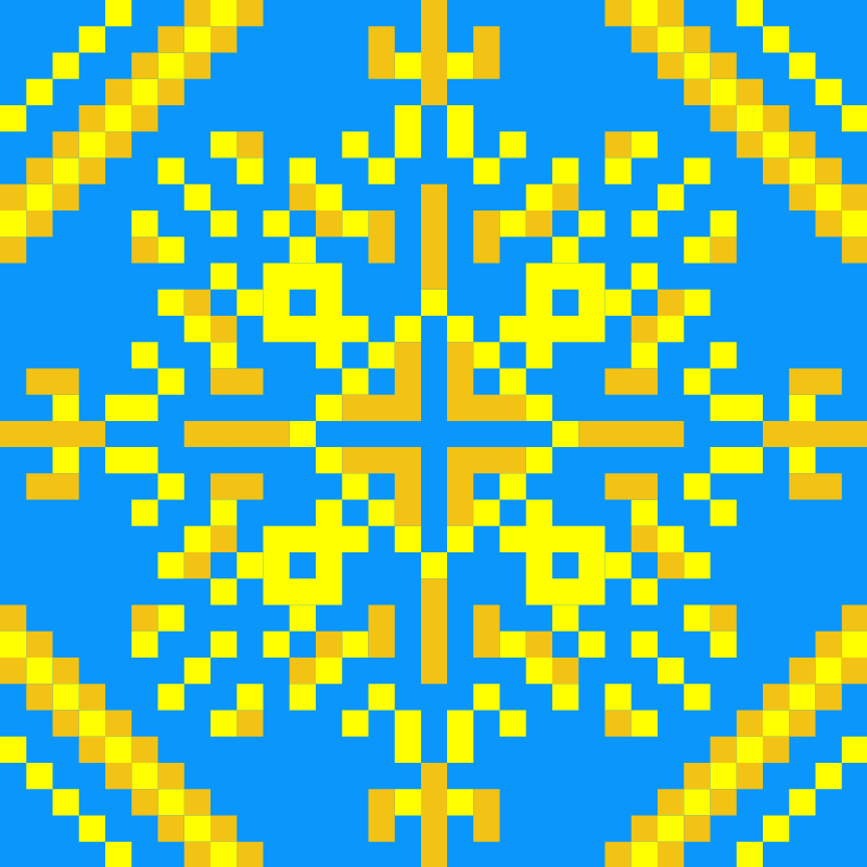 Текстовий слов'янський орнамент: Львiв