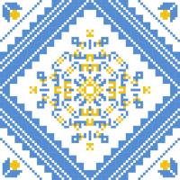 Текстовый украинский орнамент: Дніпропетровськ