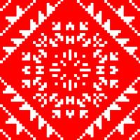 Текстовый украинский орнамент: Вінниця