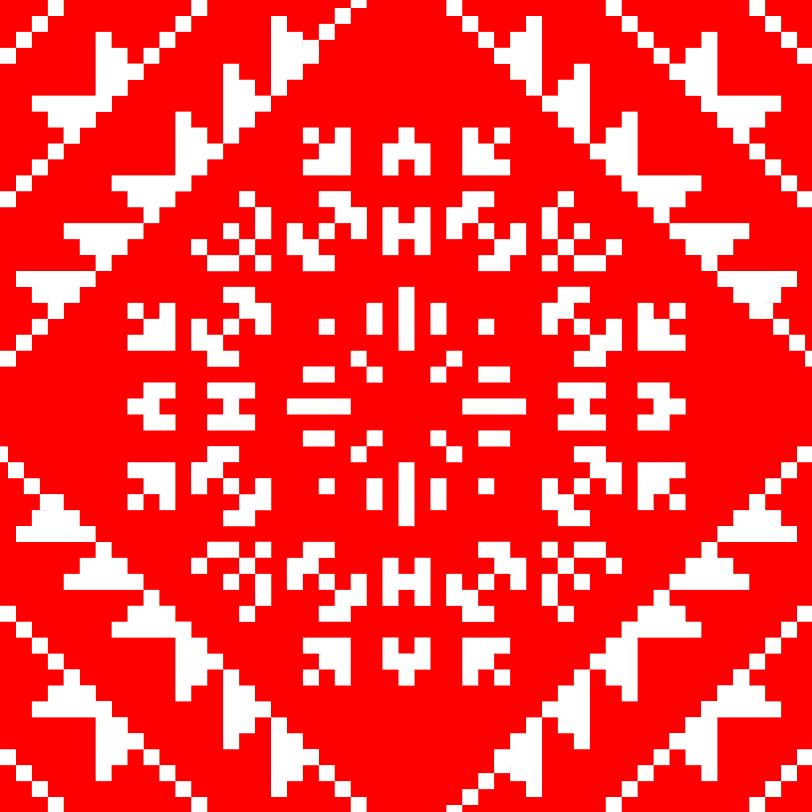 Текстовий слов'янський орнамент: Вінниця