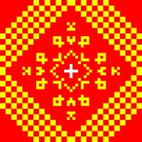 Текстовый украинский орнамент: Луцьк