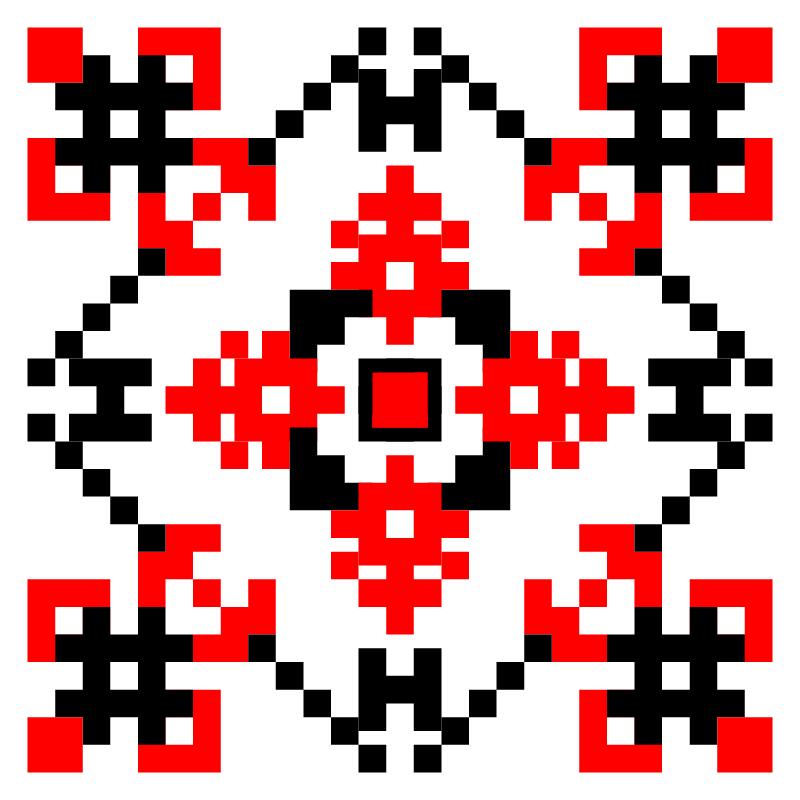Текстовий слов'янський орнамент: Анна 0804