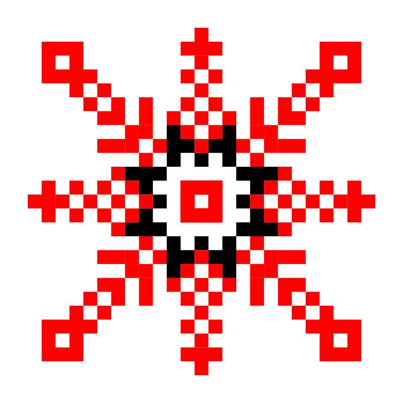 Текстовий слов'янський орнамент: молодость