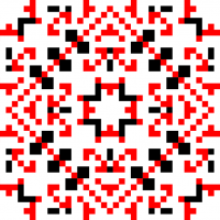 Текстовый украинский орнамент: Алiса