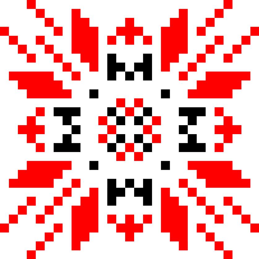 Текстовий слов'янський орнамент: Ciм'я