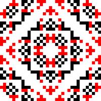 Текстовый украинский орнамент: Недiля