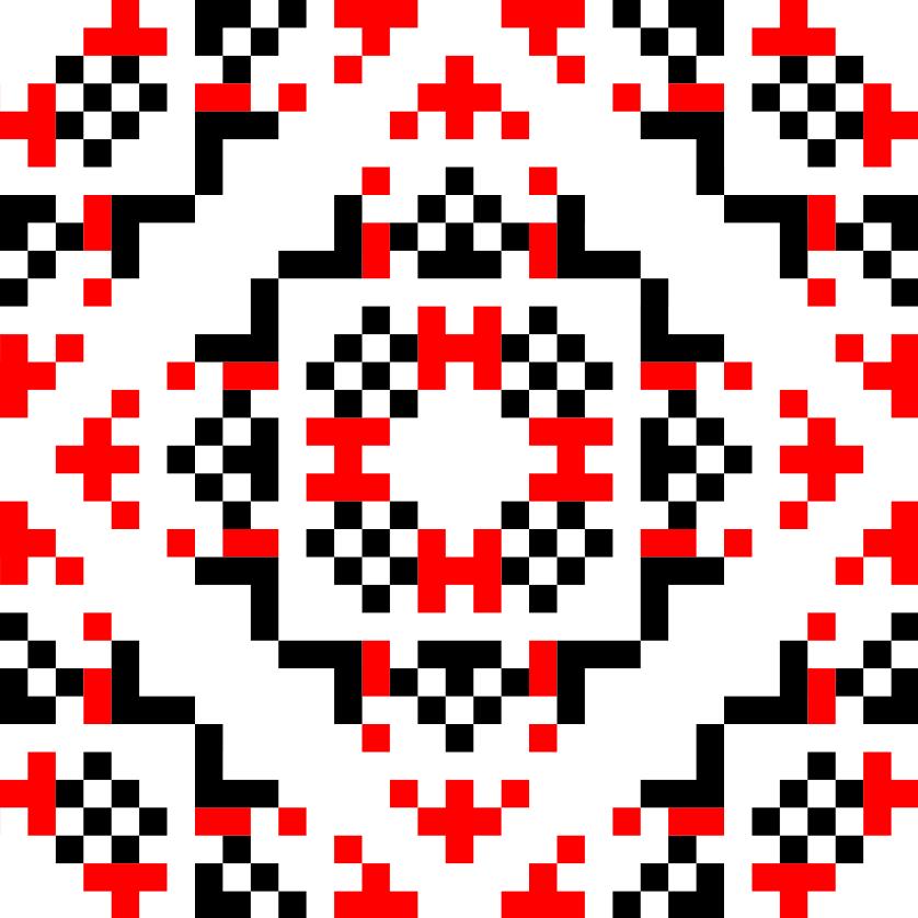 Текстовий слов'янський орнамент: Недiля