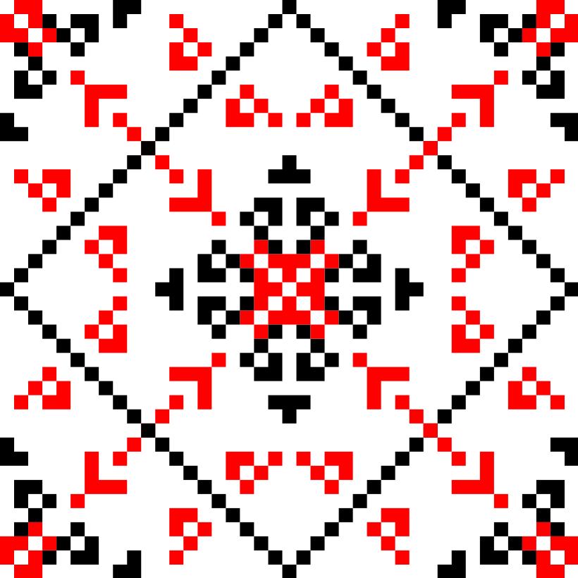 Текстовий слов'янський орнамент: Артур