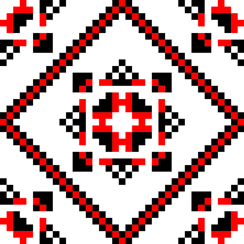 Текстовий слов'янський орнамент: Надiя