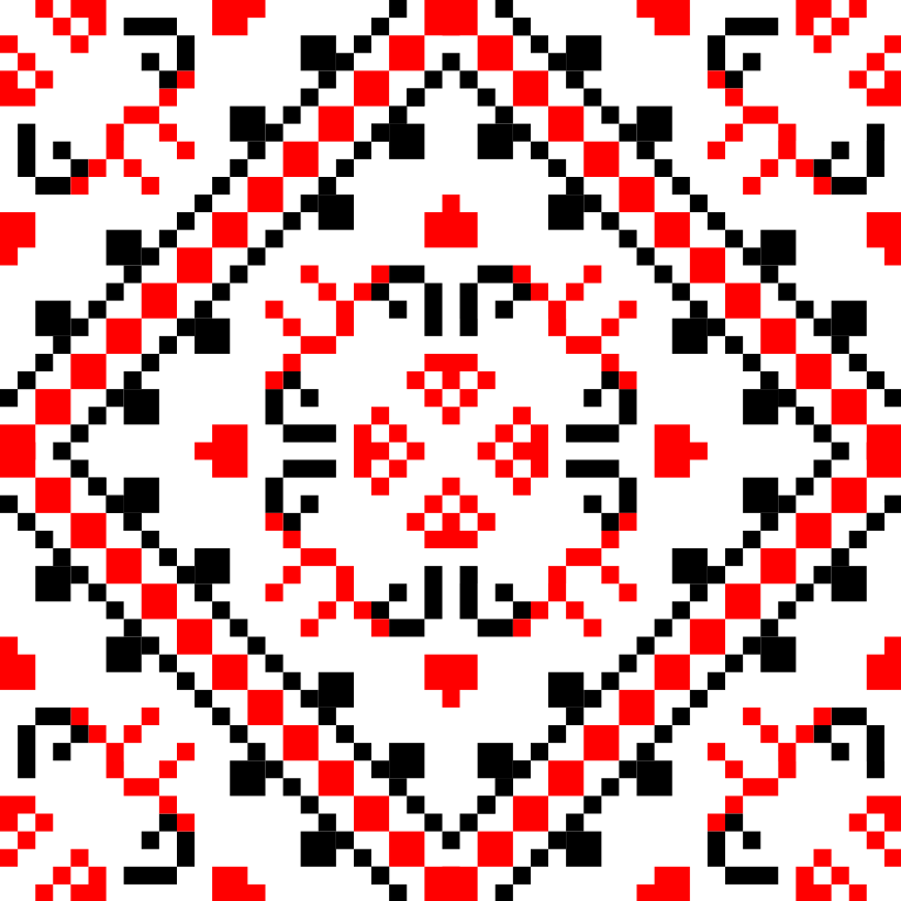Текстовий слов'янський орнамент: Друг