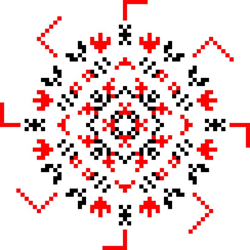 Текстовий слов'янський орнамент: Коляда Божич
