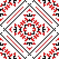 Текстовый украинский орнамент: Планета