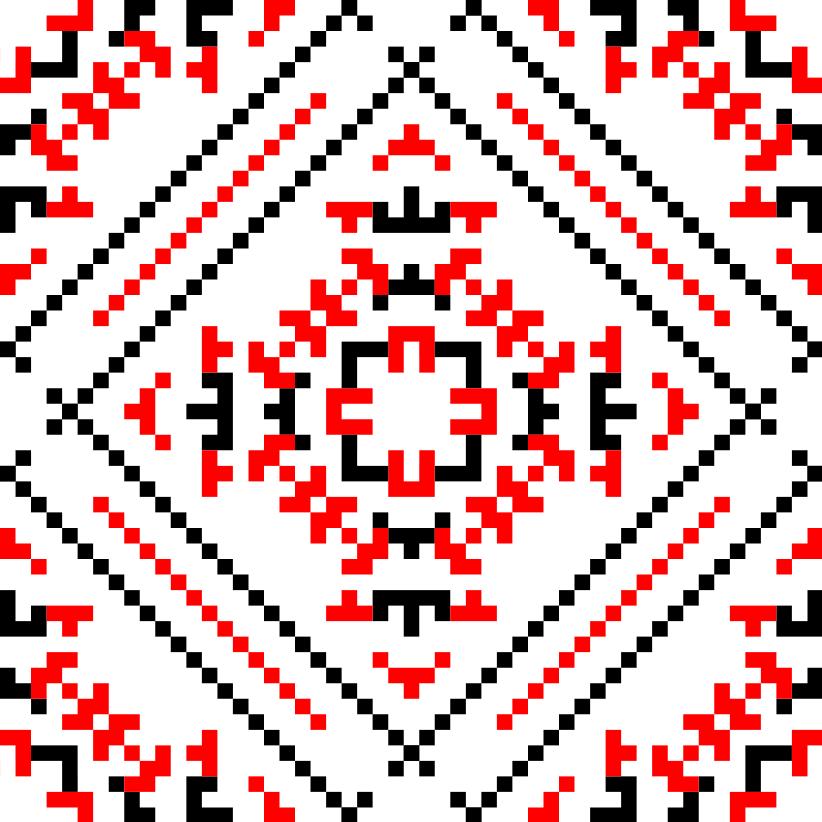 Текстовий слов'янський орнамент: Планета
