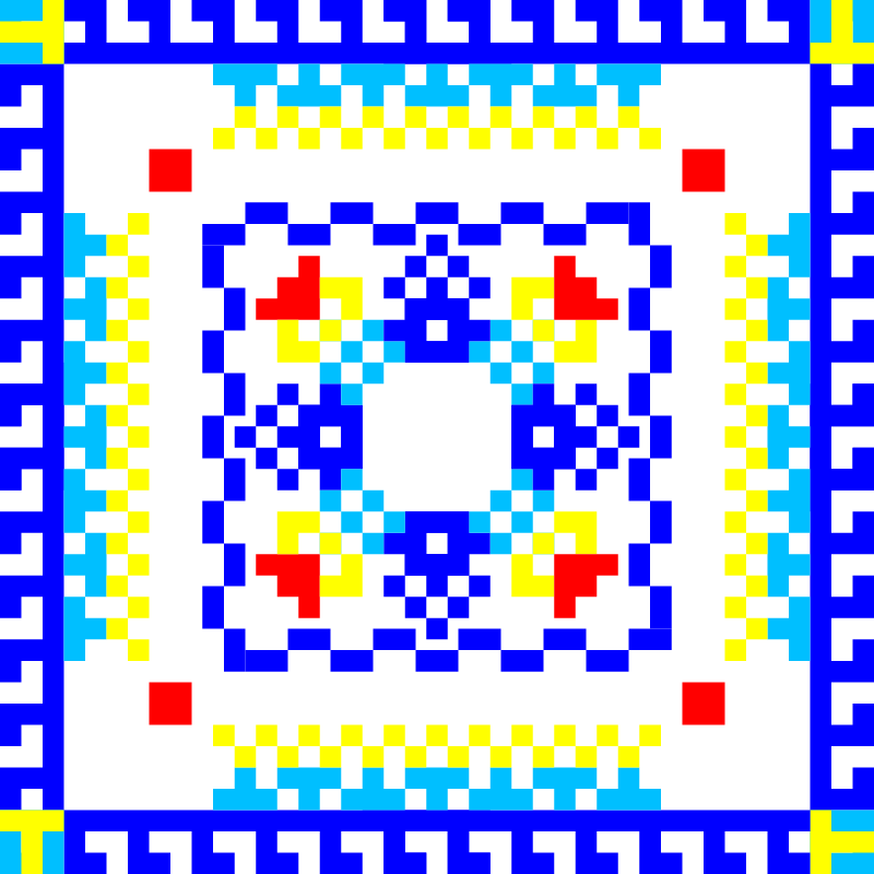 Текстовий слов'янський орнамент: Одесса2016
