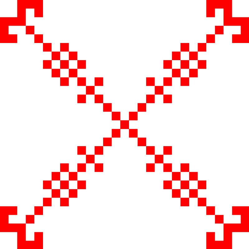 Текстовий слов'янський орнамент: Бетті