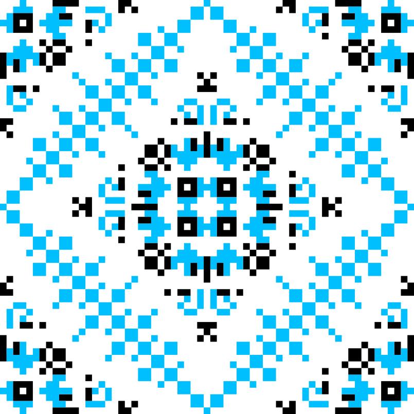 Текстовий слов'янський орнамент: Новий Рiк