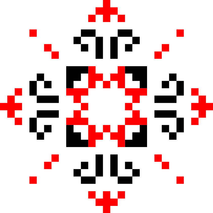 Текстовий слов'янський орнамент: марiя