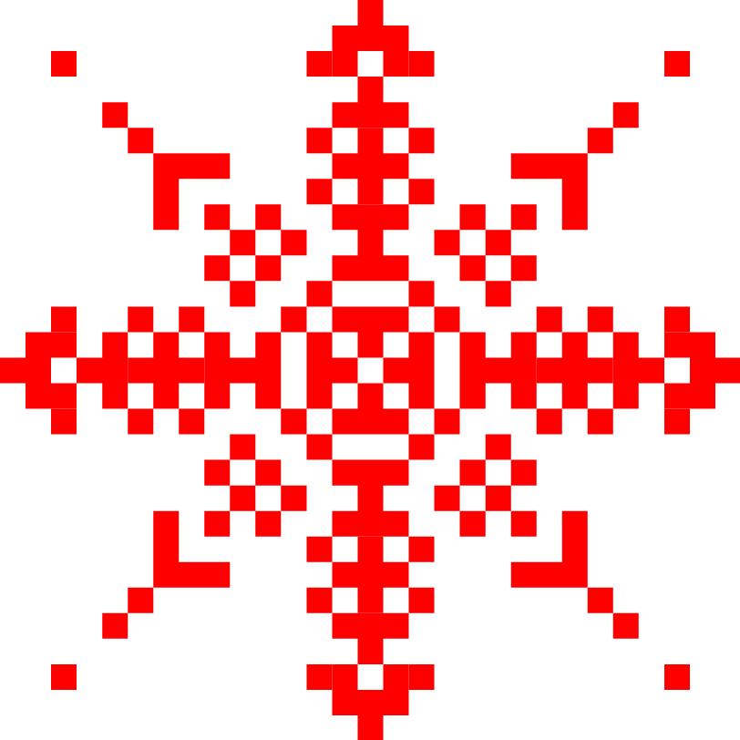 Текстовий слов'янський орнамент: Анжелика