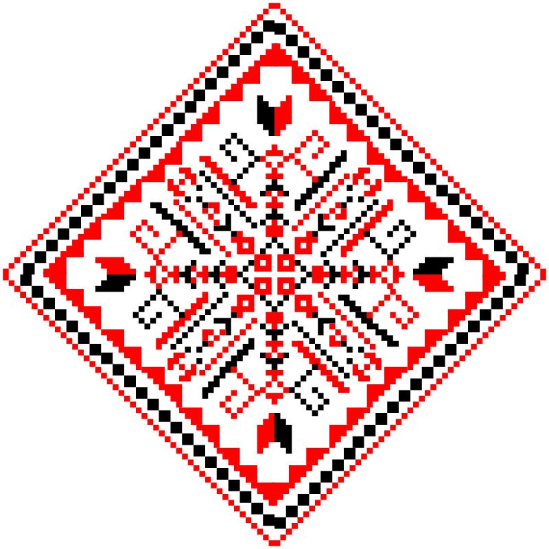 Текстовий слов'янський орнамент: Ольга-Українка
