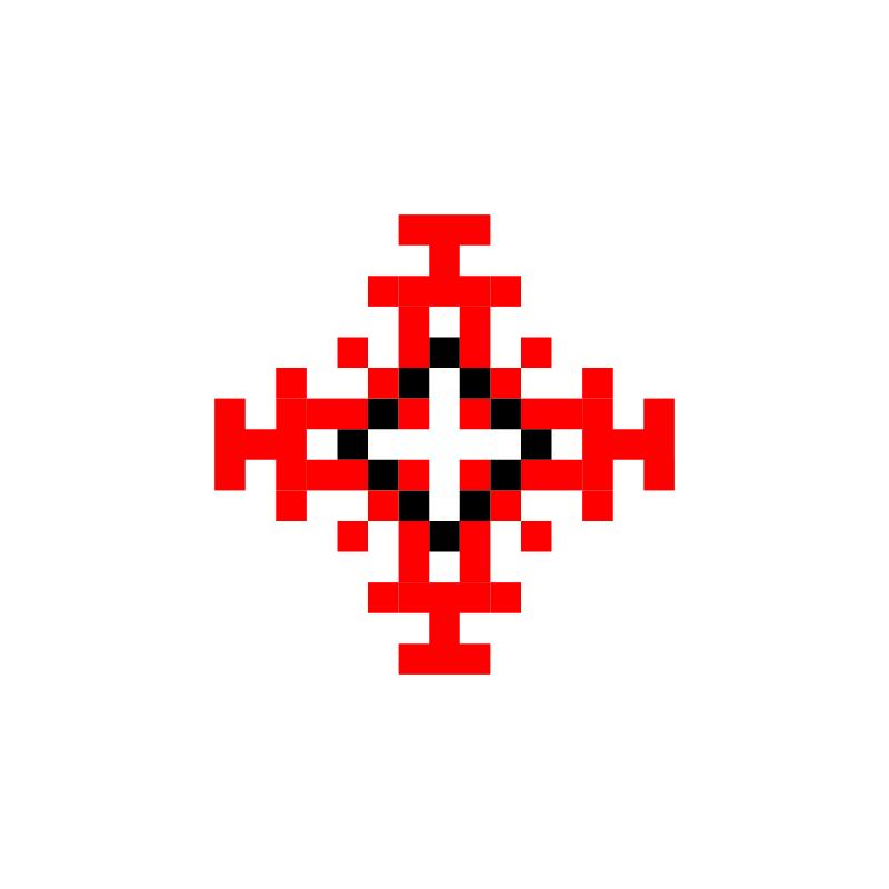 Текстовий слов'янський орнамент: СИН