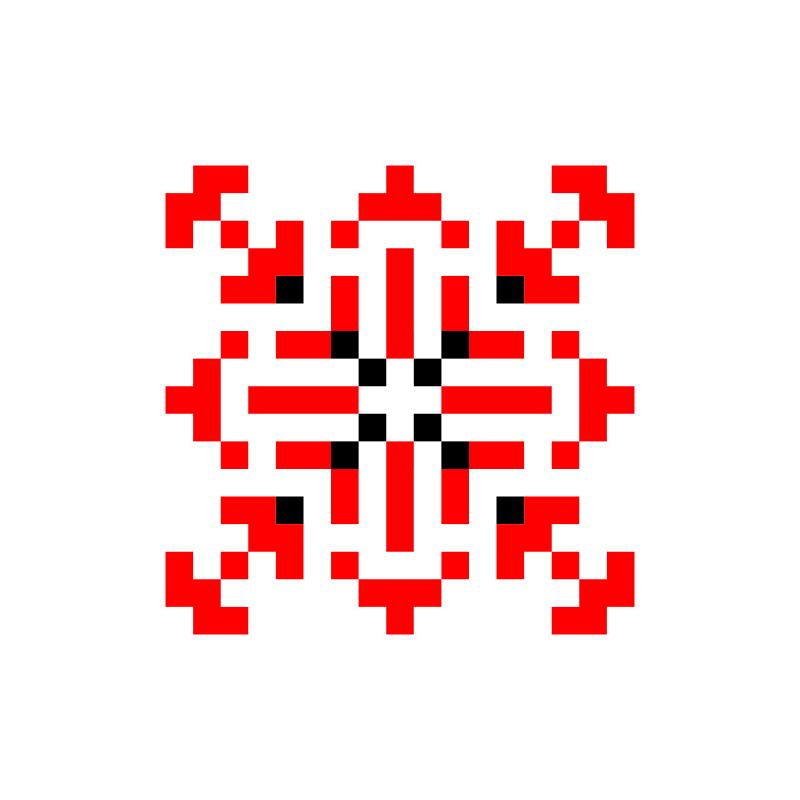 Текстовий слов'янський орнамент: 1ВАН