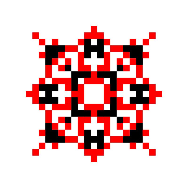 Текстовий слов'янський орнамент: УКРА1НА