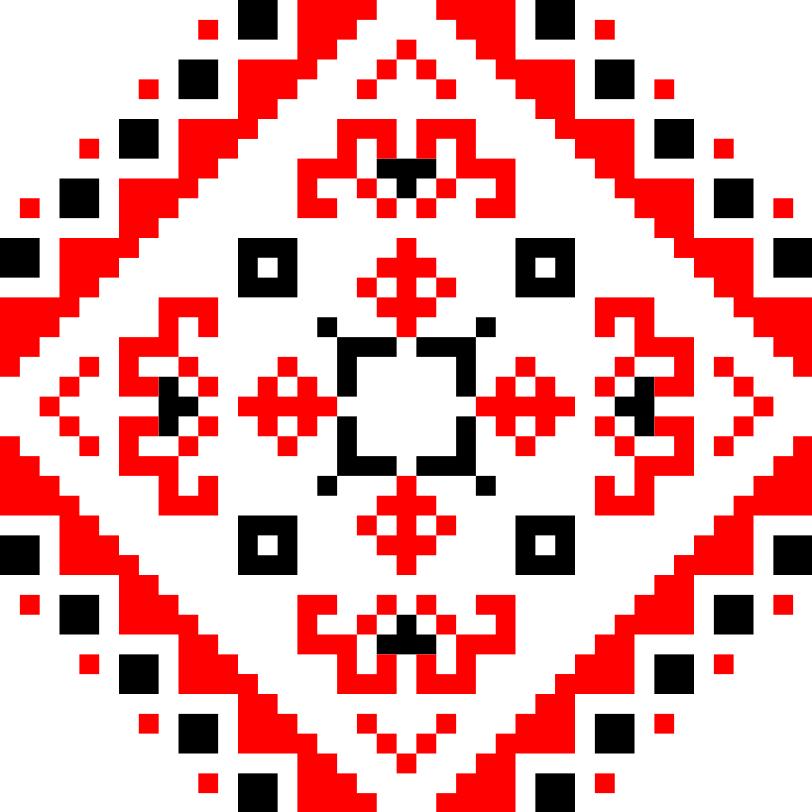 Текстовий слов'янський орнамент: Футбол