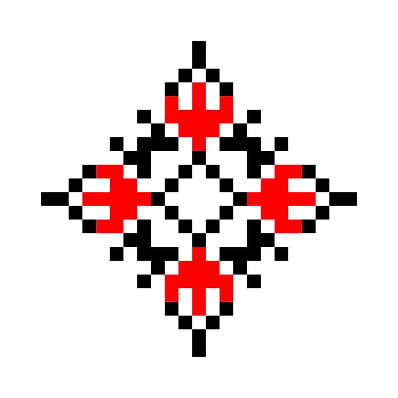 Текстовий слов'янський орнамент: СУМИ