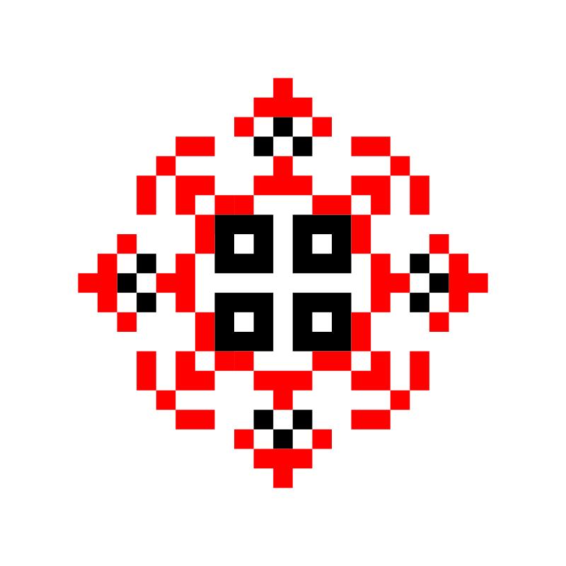 Текстовий слов'янський орнамент: ОДЕСА
