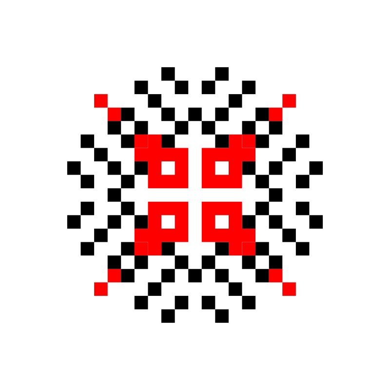 Текстовий слов'янський орнамент: ЛЬВ!В