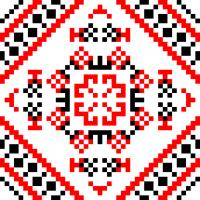 Текстовый украинский орнамент: Безпека