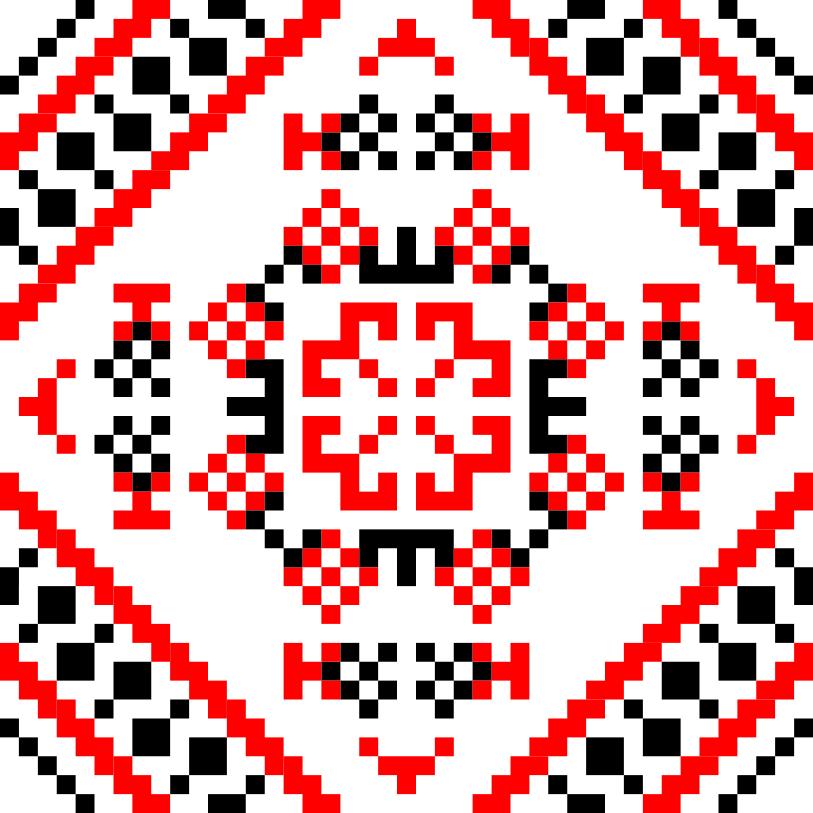 Текстовий слов'янський орнамент: Безпека