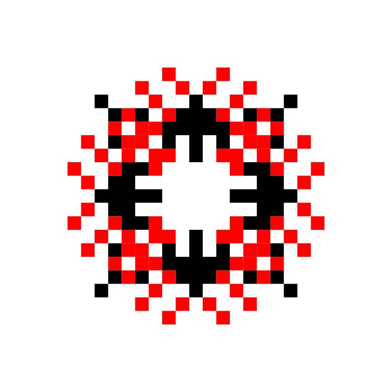 Текстовий слов'янський орнамент: КИ!В