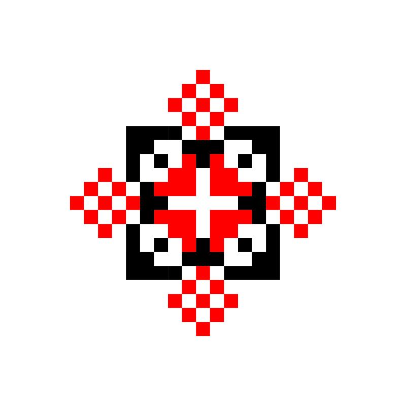 Текстовий слов'янський орнамент: ЗАЯ