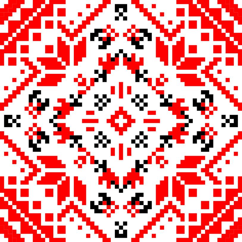 Текстовий слов'янський орнамент: Великдень
