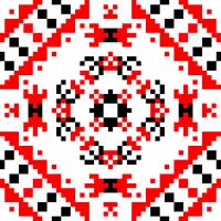 Текстовый украинский орнамент: Годинник