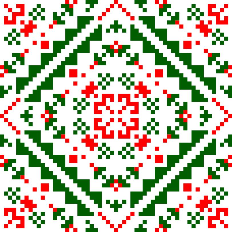 Текстовий слов'янський орнамент: Бегонія