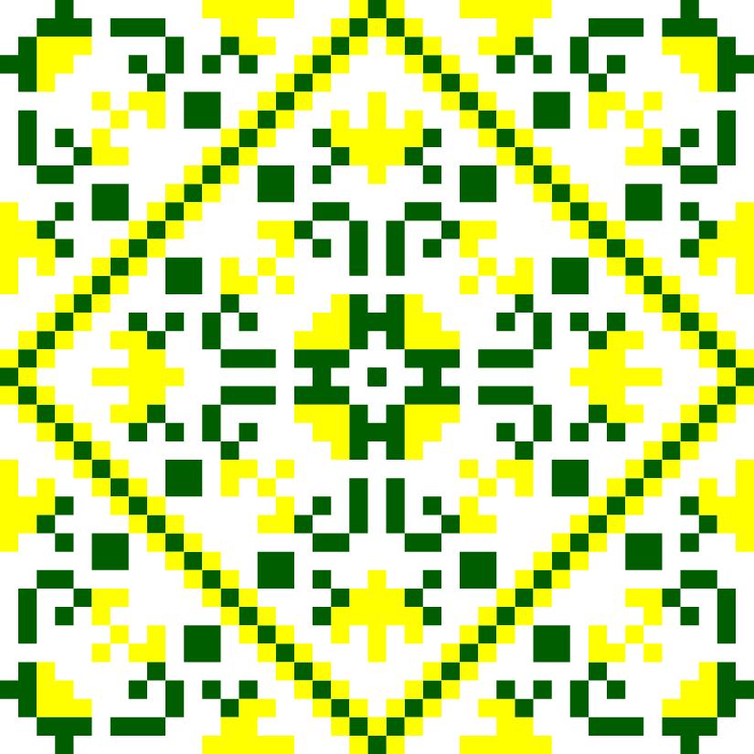 Текстовий слов'янський орнамент: Нарцис