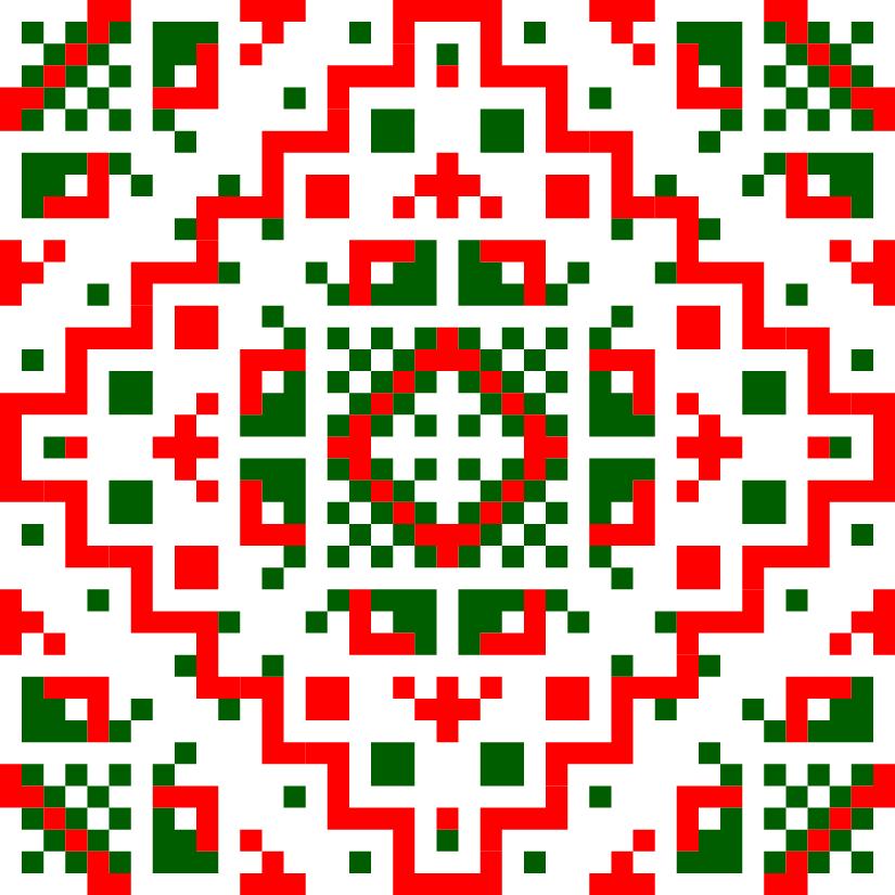 Текстовий слов'янський орнамент: Азалія