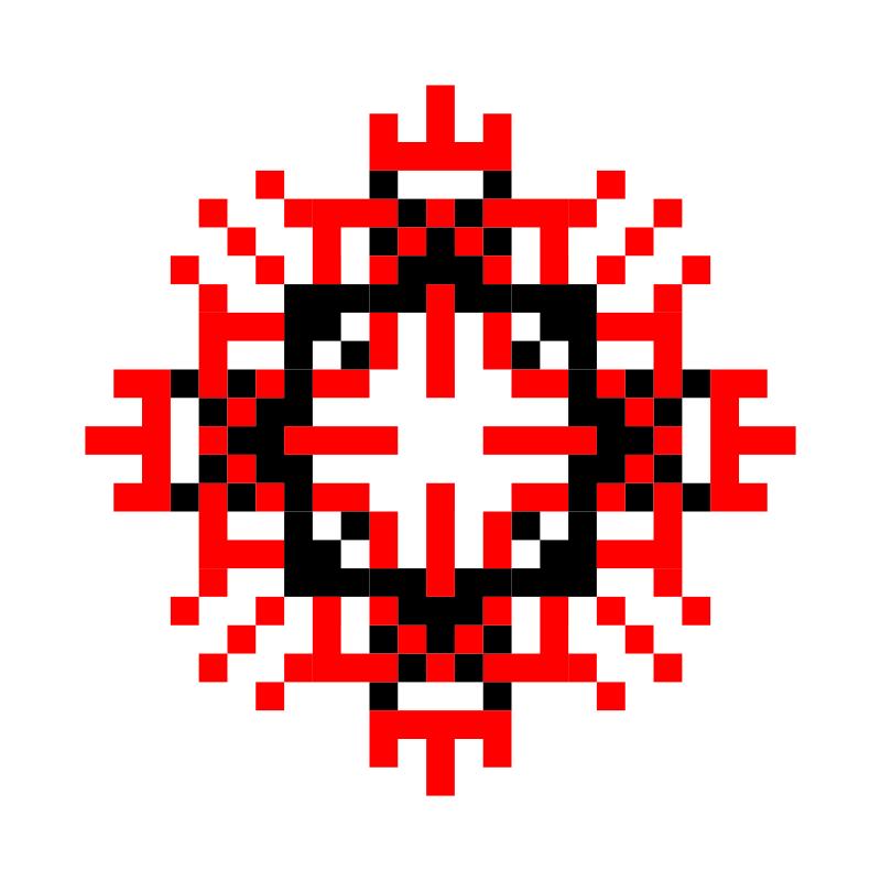 Текстовий слов'янський орнамент: ВЯЧЕСЛАВ