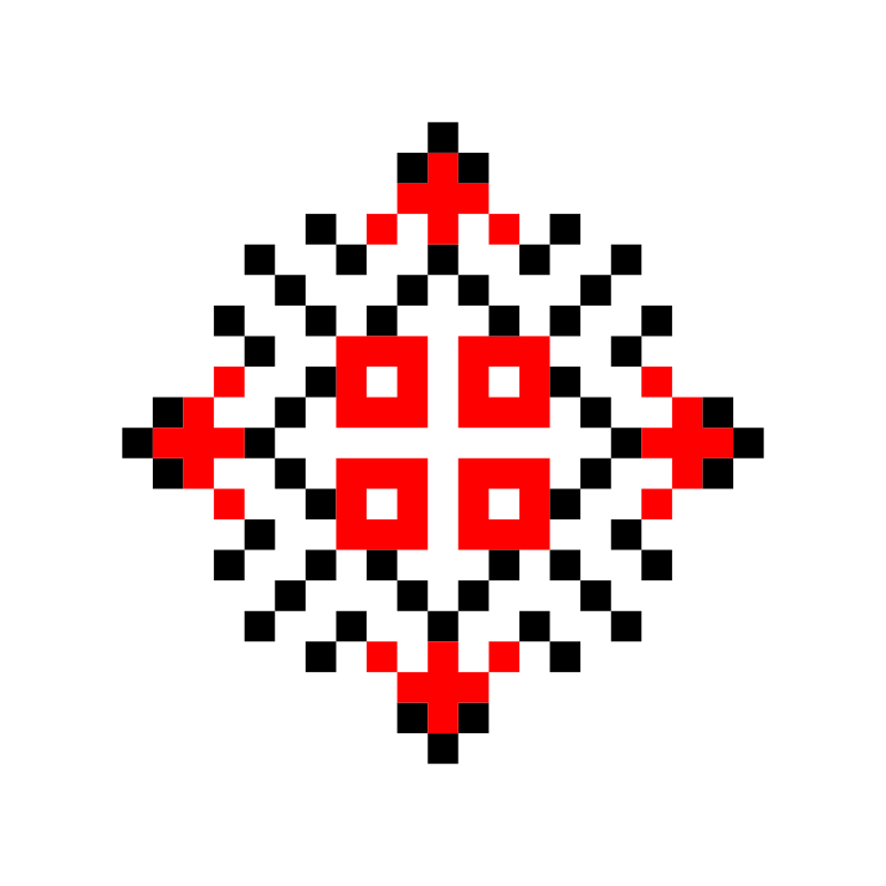Текстовий слов'янський орнамент: ОЛЕСЯ