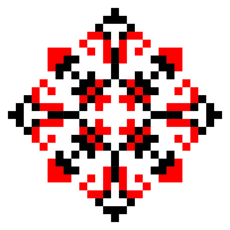 Текстовий слов'янський орнамент: УКРА!НА