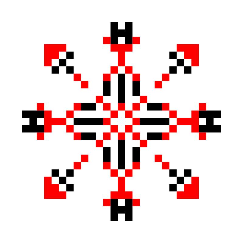 Текстовий слов'янський орнамент: Світлана 2