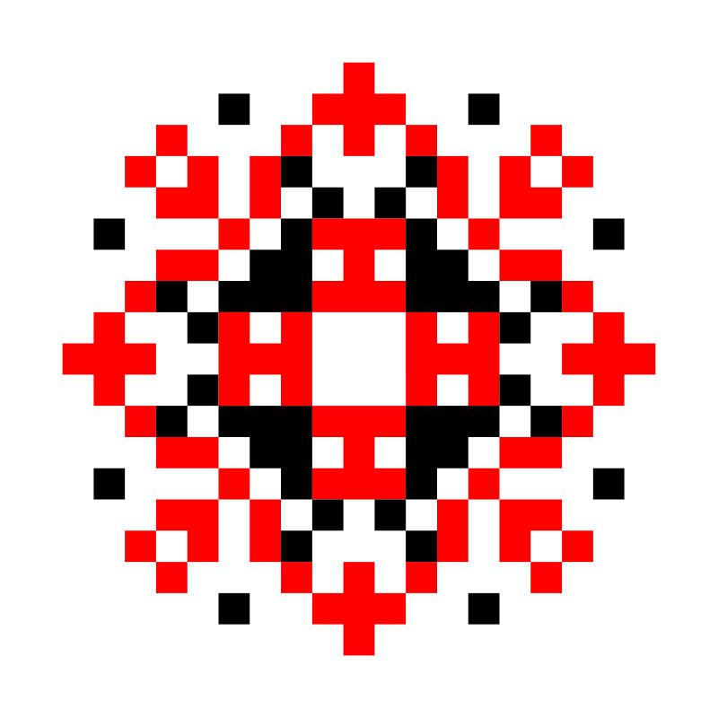 Текстовий слов'янський орнамент: НАД!Я