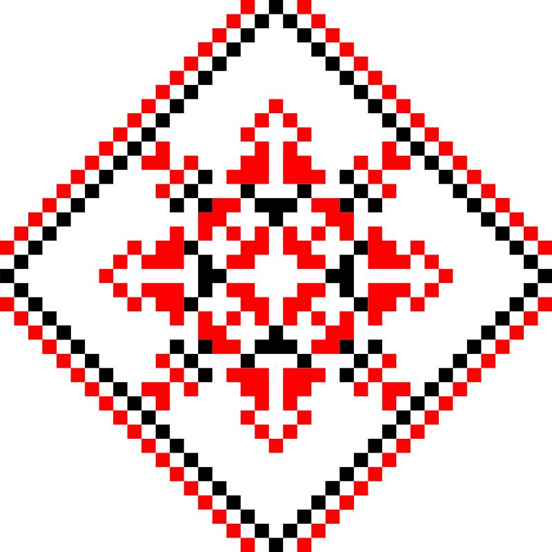 Текстовий слов'янський орнамент: Наталка