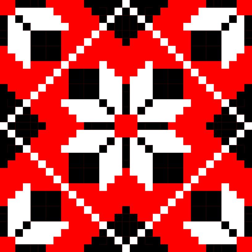 Текстовий слов'янський орнамент: Пасок